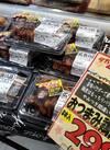 鶏皮串 322円(税込)