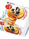 金のつぶ納豆(たまご醤油たれ・とろっ豆・梅風味黒酢たれ) 74円(税込)