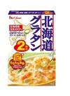 北海道グラタン 150円(税込)