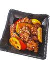 彩り野菜と鶏の黒酢あんかけ丼 420円(税込)