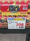 コカコーラ社 リアルゴールド(10本入) 430円(税込)
