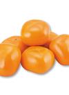 種無し柿(Lサイズ) 95円(税込)