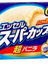 エッセルスーパーカップミニ 超バニラ 291円(税込)