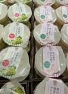 長野県産シャインマスカットのプリン・岡山県産清水白桃のプリン 75円(税込)