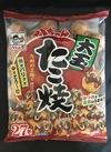大玉たこ焼き 537円(税込)