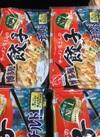 ラーメン屋さんの餃子 106円(税込)