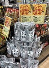 塩鍋スープ 494円(税込)