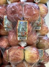サンつがるりんご6個 657円(税込)