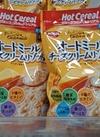 おいしいオートミール チーズクリームリゾット風 300円(税込)