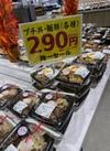 プチ丼 各種 313円(税込)