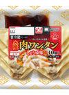 えびワンタン・肉ワンタン 105円(税込)