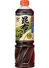 昆布つゆ(1ℓ) 181円(税込)