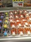 串だんご 85円(税込)