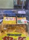 国産若鶏ガーリックチーズ 106円(税込)