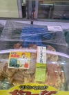 国産若鶏バジルソテー 106円(税込)