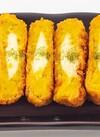 北海道産かぼちゃとチーズソースの包み揚げ 311円(税込)