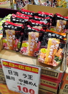 日清ラ王 鍋用 各種 108円(税込)
