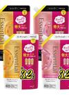 エッセンシャル シャンプー・コンディショナー 詰め替え 大容量  1080ml 1,518円(税込)