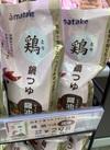 岩手で育てたフランス赤鶏 鶏鍋つゆ(醤油) 321円(税込)