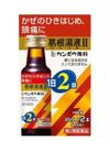 クラシエ葛根湯液Ⅱ 657円(税込)