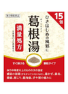 葛根湯エキス顆粒 968円(税込)