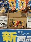 堅あげポテト 炙り帆立味 105円(税込)