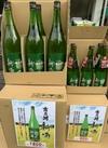 吉乃川 新酒 1,944円(税込)