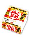【夕市・数量限定】 くめ納豆秘伝金印ミニ3 74円(税込)
