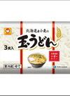 北海道小麦で作りました稲庭風細うどん 106円(税込)