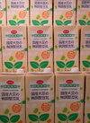 お料理にも使える国産大豆の無調整豆乳 213円(税込)