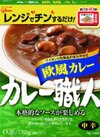 カレー職人 中辛 73円(税込)