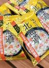 ゆかりかね北海道 『秋鮭の石狩鍋風』 204円(税込)