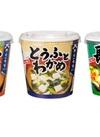 神州一カップとん汁・とうふとわかめ・長ねぎ 86円(税込)