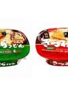 鍋焼天ぷらうどん・きつねうどん 107円(税込)