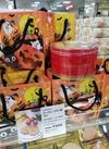 ゴーブレットミニ缶 ハロウィン 432円(税込)