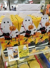 ハロウィン パピヨット 540円(税込)