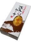 丹波篠山 栗ケーキ 735円(税込)