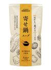 寄せ鍋スープ 431円(税込)