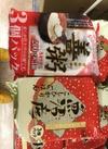 善粥 321円(税込)