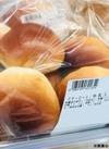 バターロール(牛乳入り) 5コ 178円(税込)