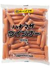 ハナマサウインナー 530円(税込)
