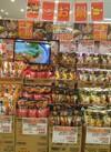 博多もつ鍋スープしょうゆ味ストレートタイプ 289円(税込)