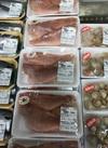 アメリカ産 赤魚 100gあたり 85円(税込)