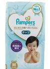 パンパース はじめての肌へのいちばん スーパージャンボ テープ・パンツ 1,188円(税込)
