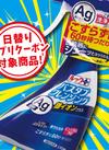 ルックプラス バスタブクレンジング 銀イオン+ 本体 327円(税込)