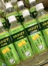 ニッポンエール 大分県産 かぼす 96円(税込)