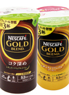 ネスカフェ ゴールドブレンド エコ&システムパック 645円(税込)