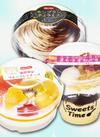 フルーツレアチーズ/モンブランティラミス/スイートポテトパフェ 170円(税込)