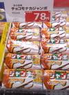 チョコモナカジャンボ 84円(税込)