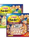 ちゅるビー 各種 766円(税込)